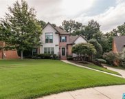 1225 Lake Point Vista, Hoover image
