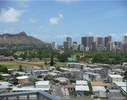 2740 Kuilei Street Unit 1703, Honolulu image