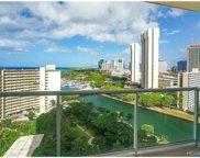 1551 Ala Wai Boulevard Unit 1705, Honolulu image
