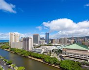 1717 Ala Wai Boulevard Unit 2205, Honolulu image