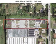 13991 Harris Road, Pitt Meadows image