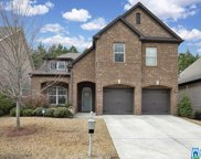 5405 Park Side Cir, Hoover image