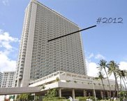 410 Atkinson Drive Unit 2012, Honolulu image