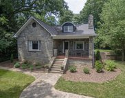 919  Hendersonville Road Unit #Lot 7, Asheville image