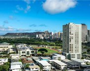 500 University Avenue Unit 1637A, Honolulu image