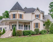 7327 McCormick Dr, Fairview image