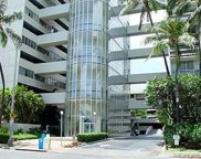 500 University Avenue Unit 736, Honolulu image
