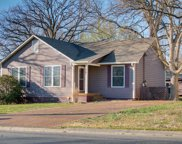 3341 Towneship Rd, Antioch image