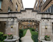 1518 East 59Th Street Unit 2N, Chicago image