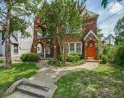 5968 Ross Avenue, Dallas image