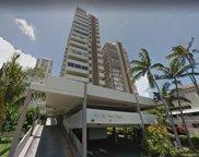 2421 Ala Wai Boulevard Unit 1703, Honolulu image