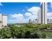 1551 Ala Wai Boulevard Unit 603, Honolulu image