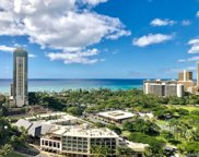 2120 Lauula Street Unit 2101 DH Tower, Honolulu image