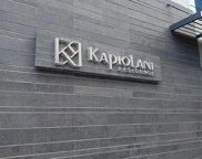 1631 Kapiolani Boulevard Unit 1706, Honolulu image