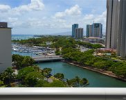 1551 Ala Wai Boulevard Unit 1404, Honolulu image
