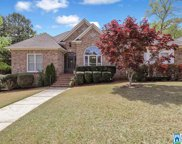 6209 Emerald Forest Dr, Pinson image