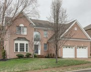 6017 Brentwood Chase Dr, Brentwood image