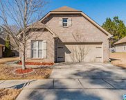 5265 Cottage Cir, Hoover image