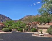 6961 E Cicada, Tucson image