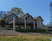 5013 Collins Dr, Pell City image