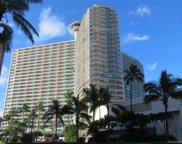 1777 Ala Moana Boulevard Unit 304, Honolulu image