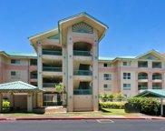 1080 Ala Napunani Street Unit 120, Honolulu image