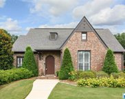 3890 James Hill Cir, Hoover image