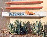 3013 N Papillon Circle, Mesa image