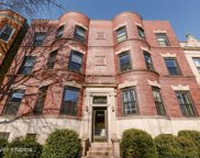 4314 North Kenmore Avenue Unit 1N, Chicago image