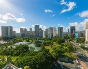 2045 Kalakaua Avenue Unit 1101, Honolulu image