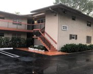 8978 W Sample Road Unit #203, Coral Springs image