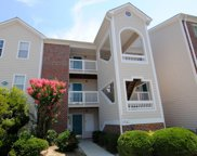 804 Bryce Court Unit #K, Wilmington image