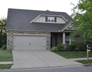 9128 Carissa Dr, Brentwood image