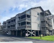 9621 Shore Dr. Unit B212, Myrtle Beach image