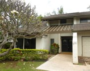 7902 Makaaoa Place, Honolulu image