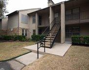 5300 Keller Springs Road Unit 2086, Dallas image