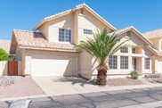 3750 W Redfield, Tucson image