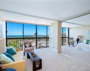 4300 Waialae Avenue Unit A1706, Honolulu image