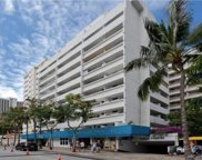 2450 Prince Edward Street Unit 501A, Honolulu image