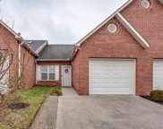 8616 Constance Way, Knoxville image