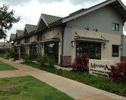 458 Manawai Street Unit 204, Kapolei image