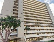 1441 Victoria Street Unit 205, Honolulu image