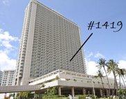 410 Atkinson Drive Unit 1419, Honolulu image