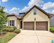 5850 Water Point Ln, Hoover image
