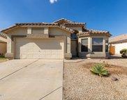 9446 E Posada Avenue, Mesa image