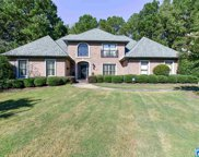 1040 King Stables Cir, Hoover image