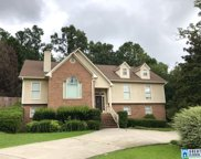 1957 Strawberry Ln, Hoover image