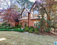 2209 Baneberry Dr, Hoover image