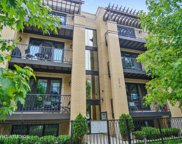 2219 West Wabansia Avenue Unit 1W, Chicago image