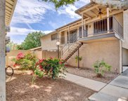 1212 N 84th Place, Scottsdale image